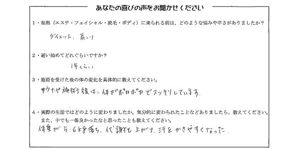 voice-04